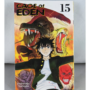 Cage of Eden Vol 15
