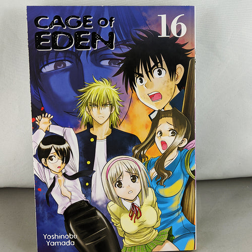 Cage of Eden Vol 16