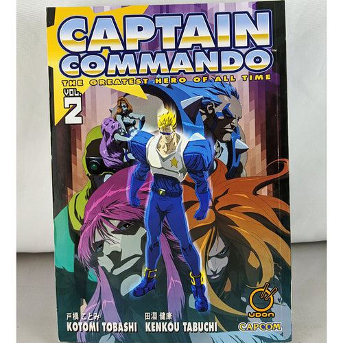 Captain Commando Vol 2