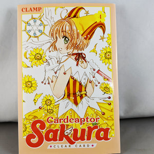 Cardcaptor Sakura: Clear Card Vol 4
