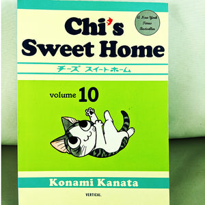 Chi's Sweet Home Vol 10