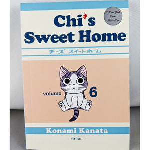 Chi's Sweet Home Vol 6