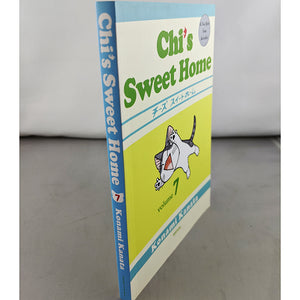 Chi's Sweet Home Vol 7