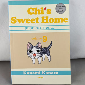 Chi's Sweet Home Vol 9