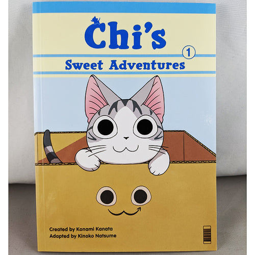 Chi's Sweet Adventure Vol 1