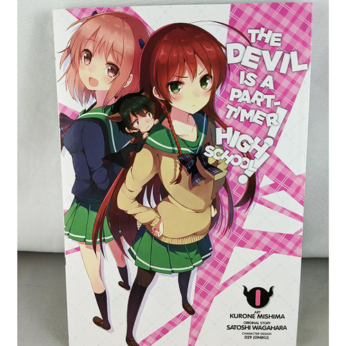 The Devil is a Part-Timer! Highschool! Vol. 1