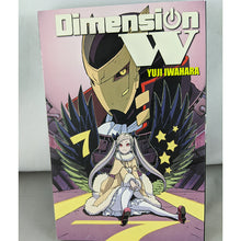 Front cover of Dimension W Volume 7. Manga by Yuji Iwahara