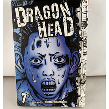Front cover of Dragon Head Volume 7. Manga by minetaro Mochizuki