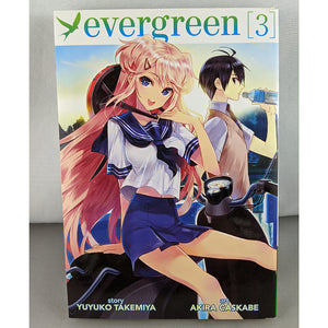 Front cover of Evergreen Volume 3. Manga Yuyuko Takemiya, Art by Akira Caskabe