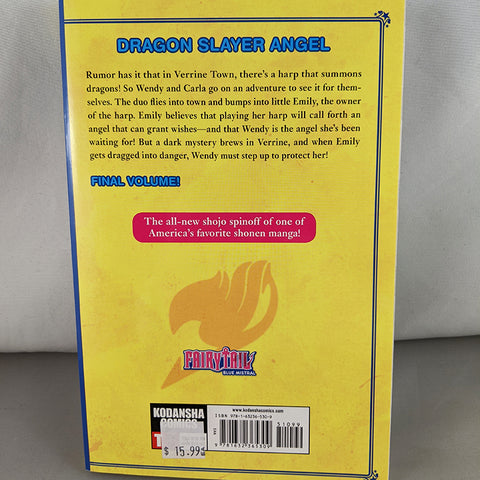 Back cover of Fairy Tail: Blue Mistral Volume 3. Manga by Hiro Mashima and Rui Watanabe.