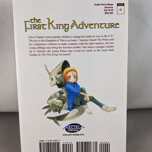 Back cover of The First King Adventure Volume 2. Manga by Moyamu Fujimo.