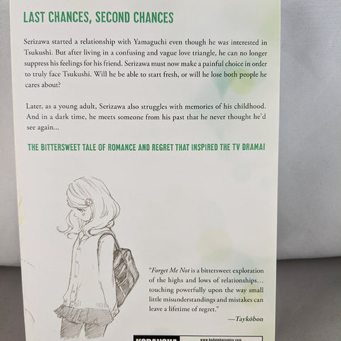 Back cover of Forget Me Not Volume 4. manga by Mag Hsu and Nao Emoto.