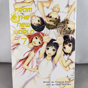 Front cover of From the New World Volume 7. Manga by Yusuke Kishi and Toru Oikawa
