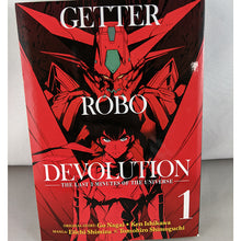 Front cover of Getter Robo Devolution Volume 1. Manga by Shimizu  Eichi and Shimoguchi Tomohiro.