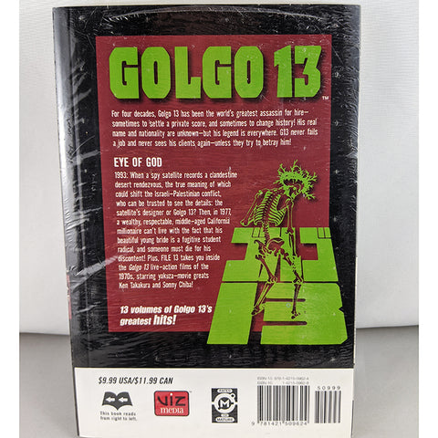 Back Cover  of Golgo volume 13. Manga by Takao Saito