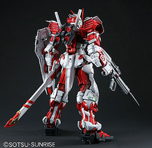 Gundam Seed Astray Red Frame 1:60 Perfect Grade Model Kit