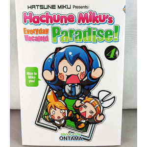 Front cover Hatsune Miku Presents: Hachune Miku's Everyday Vocaloid Paradise Volume 4. Manga by Ontama.