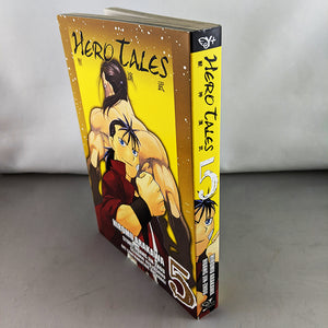 Hero Tales Volume 5. Manga by Hiromu Arakawa and Zhou Huang Jin.