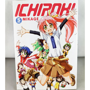Front cover of Ichiroh! Volume 5 Final. Manga by Mikage