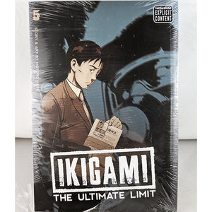 Front cover of Ikigami The Ultimate Limit Volume 5. Manga by Motoro Mase.