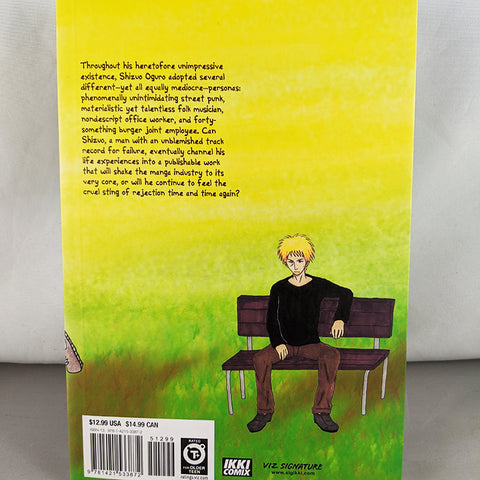 Back cover of I'll Give It My All... Tomorrow Volume 2. Manga by Shunju Aono.
