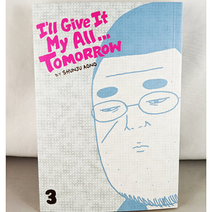Front cover of I'll Give It My All... Tomorrow Volume 3. Manga by Shunju Aono.
