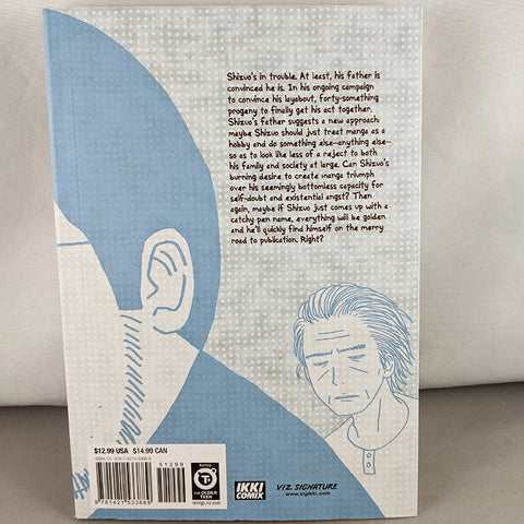 Back cover of I'll Give It My All... Tomorrow Volume 3. Manga by Shunju Aono.