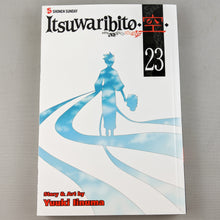 Itsuwaribito Vol. 23 Final