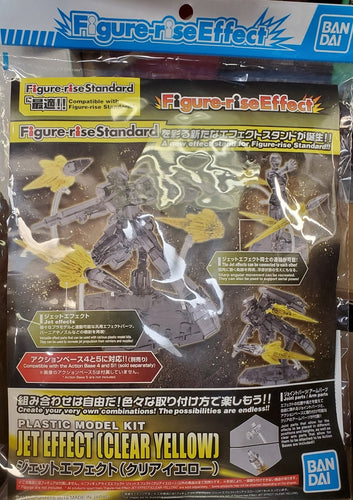 Jet Effect Clear Yellow Figure-Rise Effect