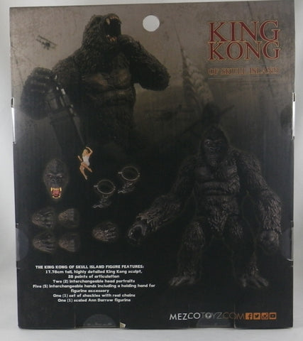 King Kong of Skull Island 7-Inch Action Figure