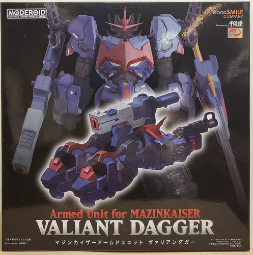Mazinkaiser Moderoid Armed Unit Valiant Dagger Model Kit