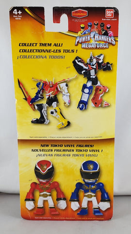"Power Rangers Megaforce 5.5"" Gosei Grand Megazord Action Figure"