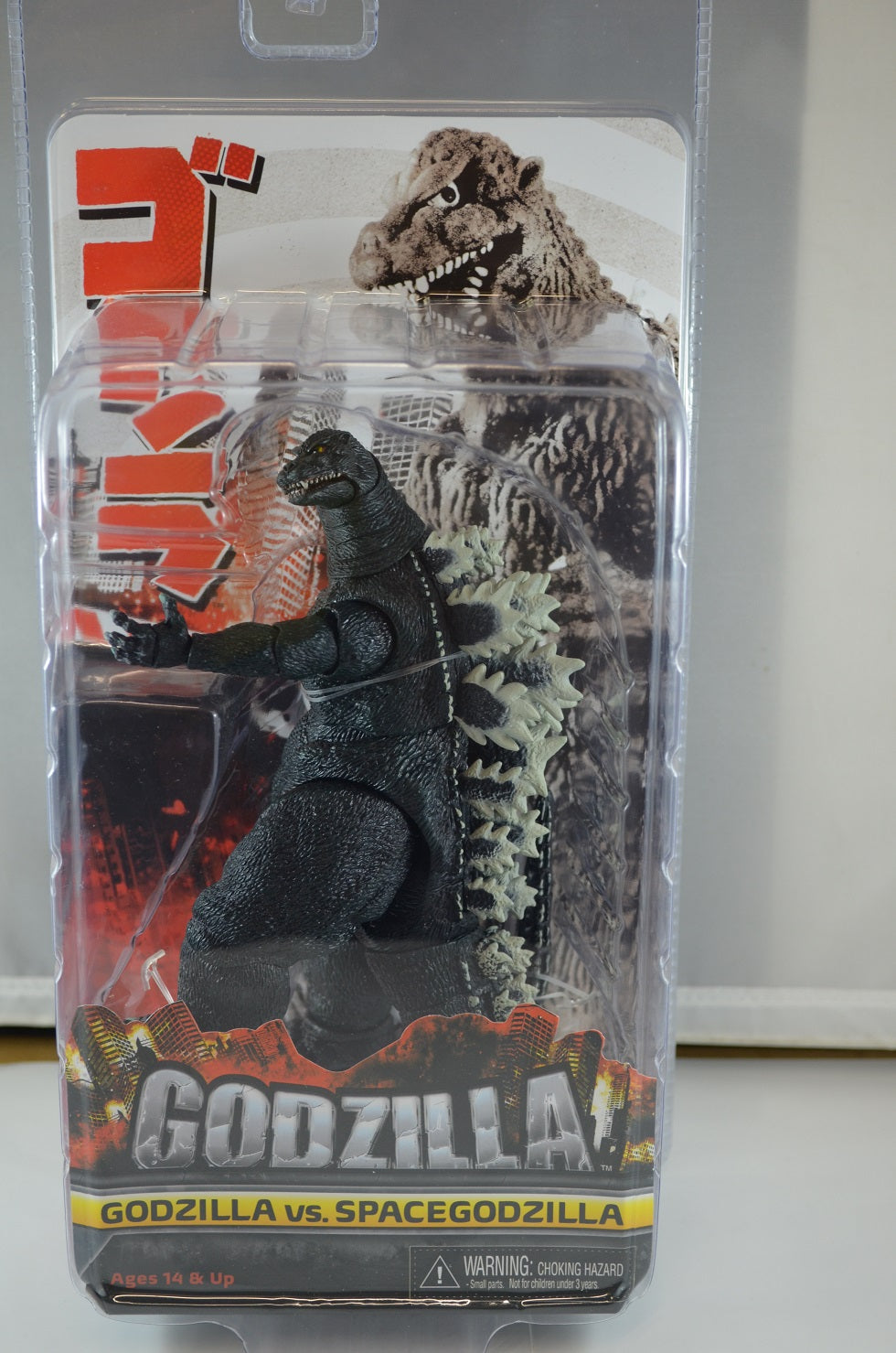 Godzilla 12-Inch Long 1994 Version
