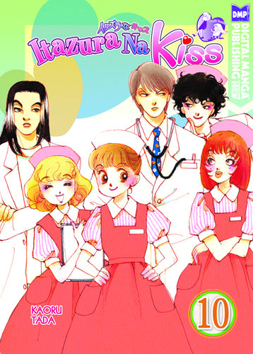 Itazura Na Kiss Vol 10 Soft Cover
