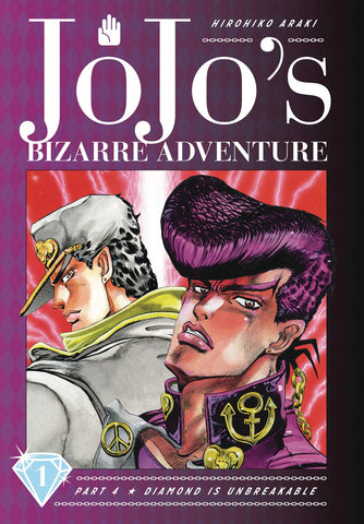 Jojos Bizarre Adv 4 Diamond Is Unbreakable Hardcover Vol 1