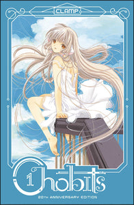 Chobits 20th Anniversary Edition Hardcover Vol 1