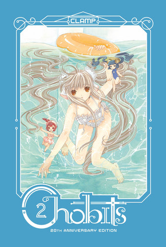 Chobits 20th Anniversary Edition Hardcover Vol 2
