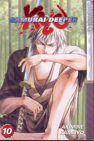 SAMURAI DEEPER KYO GN VOL 10 (OF 38)