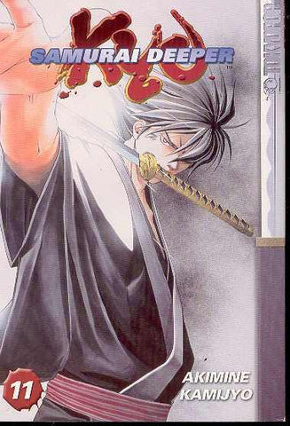 SAMURAI DEEPER KYO GN VOL 11 (OF 38)