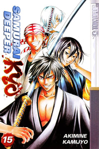 SAMURAI DEEPER KYO GN VOL 15 (OF 38)