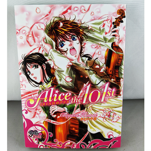 Alice the 101st - Vol 4