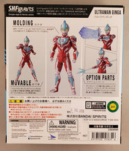 Ultraman Ginga S.H.Figuarts Action Figure