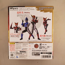 Ultraman R/B Ultraman Rosso Flame S.H.Figuarts Action Figure