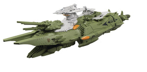 CF-SP Yamato 2202 Medarusa Model Kit