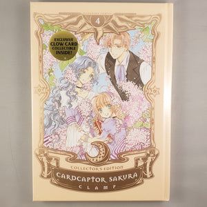 Cardcaptor Sakura Collector's Edition Hardcover Volume 4. Manga by CLAMP