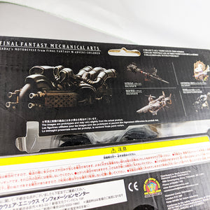 Final Fantasy VII Advent Children Kadaj's Motorcycle. By Mechanical Arts
