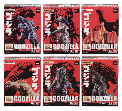 Godzilla Vinyl 3.5-Inch Scale Assorted Figures