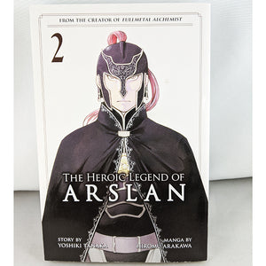 Front cover of The Heroic Legend of Arslan Volume 2. Manga by Hiromu Arakawa and Yoshiki Tanaka.