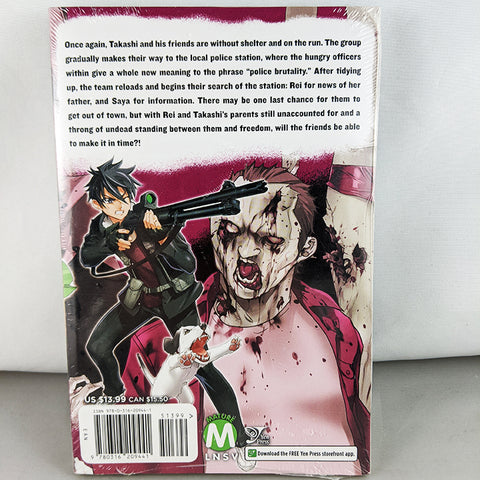 Back cover of Highschool of the Dead Volume 7. Manga by Daisuke Sato and Shouji Sato.