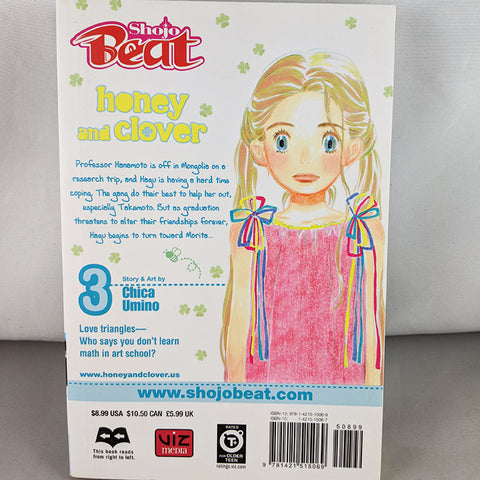 Back cover of Honey and Clover Volume 3. Manga by Chica Umino.